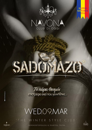 Sadomazo στο Navona