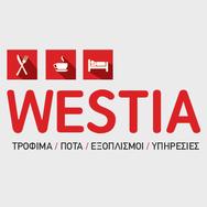 Πάτρα: Με γοργούς ρυθμούς οι προετοιμασίες για την έκθεση Westia