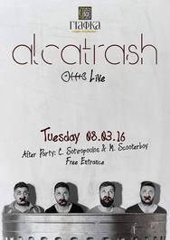 Alcatrash στη ΓΙΑΦΚΑ