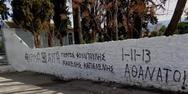 Πάτρα: Η Χρυσή Αυγή 'ξεθάρρεψε' και έβαψε την μάντρα του Αϊ Γιάννη