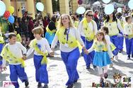 Χιλιάδες φωτογραφίες από το Καρναβάλι των Μικρών!