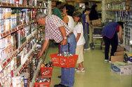Ουραγοί στην ΕΕ οι Έλληνες καταναλωτές