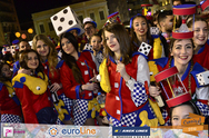 «Επιτραπέζιοι» - Έφεραν… εξάρες στην παρέλαση του Πατρινού Καρναβαλιού! (pics)