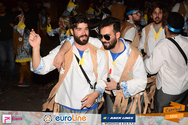 Πατρινό Καρναβάλι 2016 - Group 167: Να 'ταν το 69 Part 155