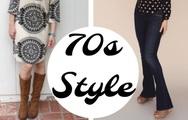 Τα '70s επιστρέφουν στη μόδα - Δείτε τα χρώματα και τα μοτίβα που θα φορεθούν! (pics)