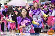 Πατρινό Καρναβάλι 2016 - Group 20: Μαριονότες Part 382