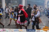 Πατρινό Καρναβάλι 2016 - Group 167: Να 'ταν το 69 Part 461