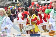 Πατρινό Καρναβάλι 2016 - Το άρμα της Βασίλισσας και το Group που την συνοδεύει Part 465