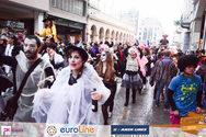 Πατρινό Καρναβάλι 2016 - Group 74: Άσπρο Μαύρο Part 469