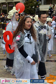 Πατρινό Καρναβάλι 2016 - Group 135: Ακόμα τρέχουμε Part 471