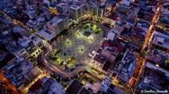 14 πράγματα που δεν ξέρατε για την Πλατεία Γεωργίου!