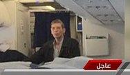 Νέα στοιχεία για την αεροπειρατεία στην Κύπρο - Ερωτική απογοήτευση κρύβεται από πίσω