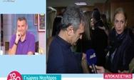 Ο Γιώργος Νταλάρας και η... ''παντόφλα'' της συζύγου του (video)