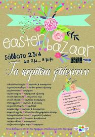 Τα Κορίτσια Φτιάχνουν - Easter Bazaar at Libido