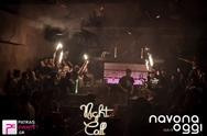 Δύο χρόνια 'Nightcall party' και γιορτάζουν με ένα special edition event!