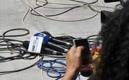 Πάτρα: Προχωρούν σε απεργιακές κινητοποιήσεις οι δημοσιογράφοι