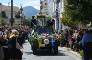 Με λαμπρότητα στο Αίγιο ο εορτασμός για την Παναγία Τρυπητή (pics+video)