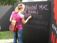 Πόσο ακόμα rock τη 2η μέρα του φεστιβάλ «Αναιρέσεις 2016» στην Πάτρα; (vids)
