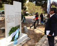 Πάτρα: Εκδήλωση μνήμης για τους απαγχονισθέντες στην πλατεία Υψηλών Αλωνίων