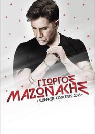 5 συναυλίες για το καλοκαίρι στην Πάτρα!