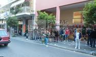 Χωρίς προβλήματα ολοκληρώθηκαν οι φοιτητικές εκλογές στην Πάτρα