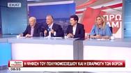 Μανώλης Κεφαλογιάννης: Έδειξε τα 'ψέματα' του Τσίπρα από το κινητό του (video)
