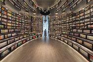 Το βιβλιοπωλείο που μοιάζει… ατελείωτο! (pics)