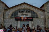 Παπακωνσταντίνου - Ζουγανέλης στα Παλαιά Σφαγεία 01-06-16