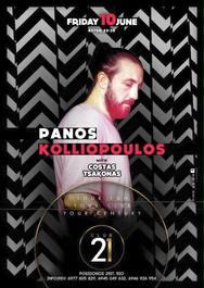 Panagiotis Kolliopoulos at Club 21