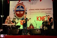 Φεστιβάλ ΑΕΙ - ΤΕΙ: Ας κρατήσουν οι χοροί στον Φάρο (pics+vids)