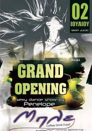 Grand Opening at Mple Beach Bar