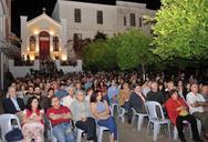 Πάτρα: Νέες συναυλίες από το Δημοτικό Ωδείο