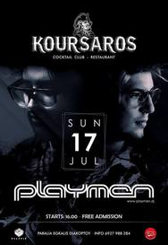 Playmen at Koursaros Cocktail Club Restaurant