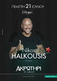 Nikos Halkousis στο Ακρωτήρι