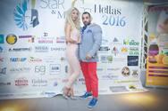Με επιτυχία ολοκληρώθηκαν τα «Star and MR GS Hellas 2016»