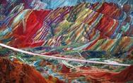 Τα πολύχρωμα βράχια της Κίνας που εντυπωσιάζουν (pics+video)