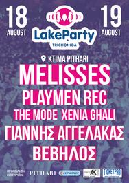 Το Lake Party Trichonida πλησιάζει - Ξεκινά σήμερα η προπώληση