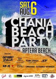 Chania Beach Party 2016