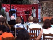 Αχαΐα: Με επιτυχία η παρουσίαση βιβλίου της Εύας Αθανασοπούλου (pics)