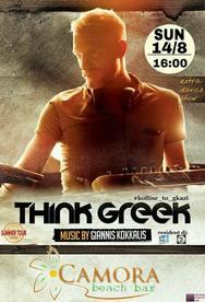 Think Greek at Camora Beach Bar