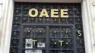 Απορρίπτεται η προσωρινή σύνταξη για χρέη άνω των 20.000 ευρώ στον ΟΑΕΕ