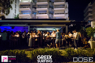 Greek Surfing - Summer Edition at Dose Cafe Bar 12-08-16