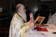Πάτρα: Λαμπρός εορτασμός στην Ιερά Μονή της Παναγίας της Γηροκομίτισσας (pics)
