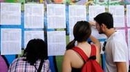Είναι οριστικό - Την Τετάρτη ανακοινώνονται οι βάσεις των Πανελλήνιων Εξετάσεων