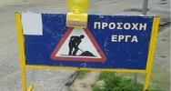 Πάτρα: Διακόπτεται η κυκλοφορία οχημάτων στην οδό Ισοκράτους