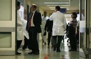 Πάτρα: Ετοιμάζονται για κινητοποιήσεις οι εργαζόμενοι του Νοσοκομείου «Άγιος Ανδρέας»