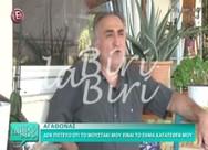 Ο ρεμπέτης Αγάθωνας εξηγεί γιατί ξύρισε το μουστάκι του (video)