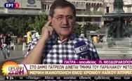 Ο Κώστας Πελετίδης στην ΕΡΤ1 για την παραλιακή ζώνη της Πάτρας (video)