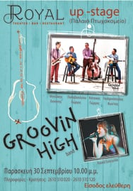 Grooving' high at Royal Theater