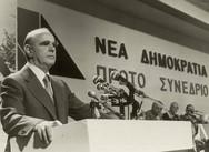 Τα σημαντικότερα γεγονότα της 4ης Οκτωβρίου στο patrasevents.gr